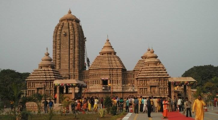 Jagganath Puri