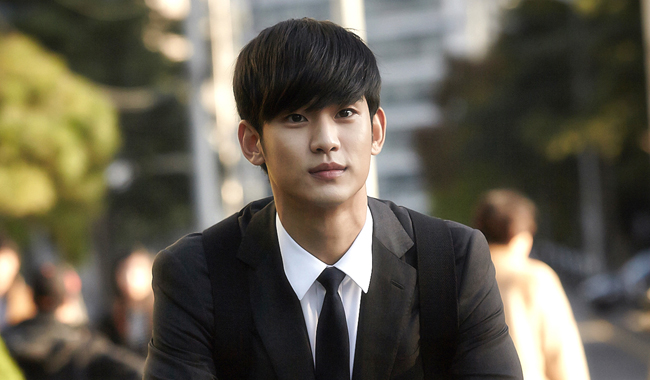 10 Most Handsome Korean Actors